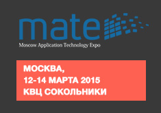 III International exhibition MATE 2015