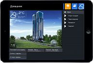 "iRidium-based project (Show-room for ""Nauchniy"" Housing Estate). Control interface"